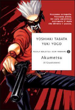 Libro Akumetsu Yoshiaki Tabata, Yuki Yogo