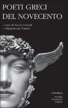 Libro Poeti greci del Novecento AA.VV.