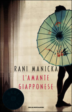 L'amante giapponese
