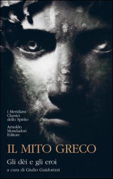 Il mito greco – vol. I