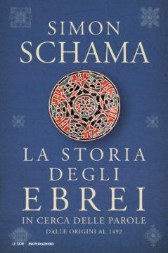 Libro La storia degli ebrei Simon Schama
