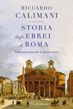Libro Storia degli ebrei di Roma Riccardo Calimani
