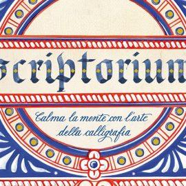 """Màlleus: con """"Scriptorium"""" calma la tua mente con l'arte della calligrafia"""